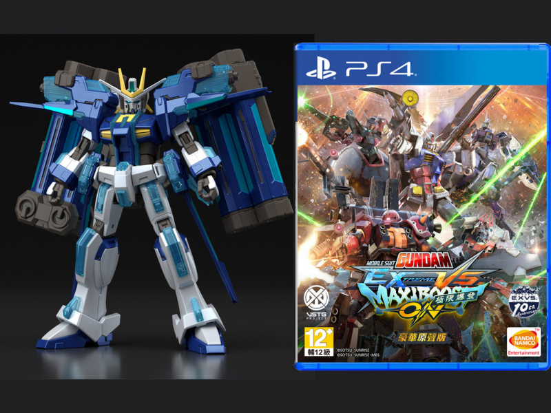 PS4 Gundam Extreme VS. 極限爆發 [2版本]