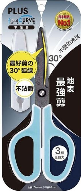 Plus普樂士皇牌 30 度弧線剪刀 [5款剪刀]