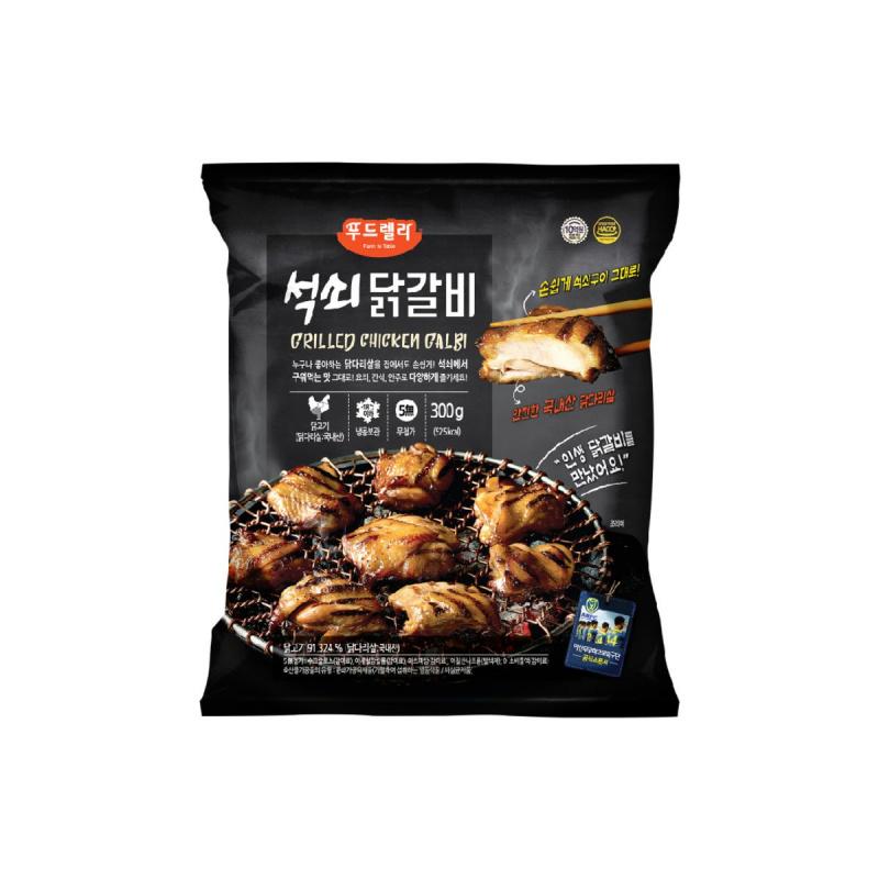韓國Foodrella 碳燒韓國雞腿肉 [300g/包]