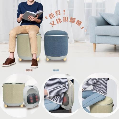 ITSU 隨意Zone座椅式多功能腳部按摩器 [2色]