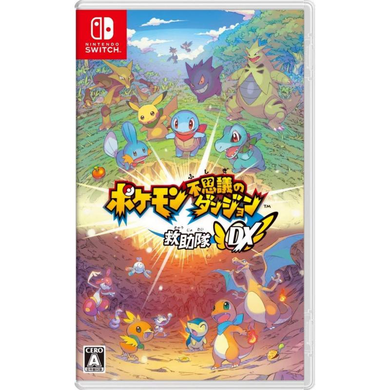 Nintendo Switch 寵物小精靈不可思議的迷宮 救難隊 DX (英文/ 日文版)