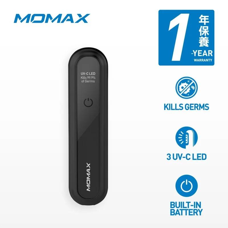 Momax UV-Pen QU3 多用途隨身消毒筆[2色]