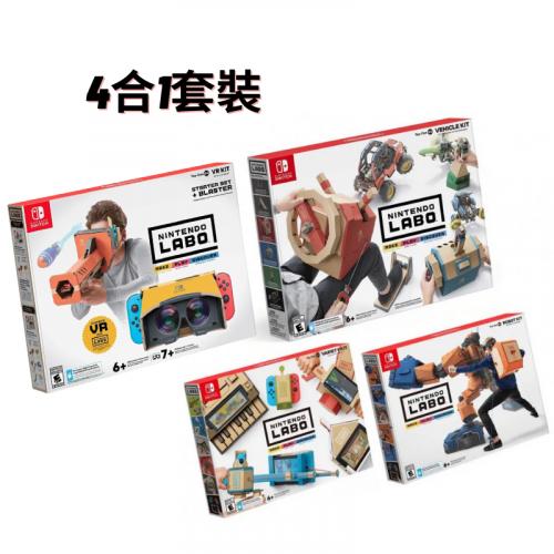 Nintendo Switch Labo Toy-Con 四合一套裝 [中日英文版]