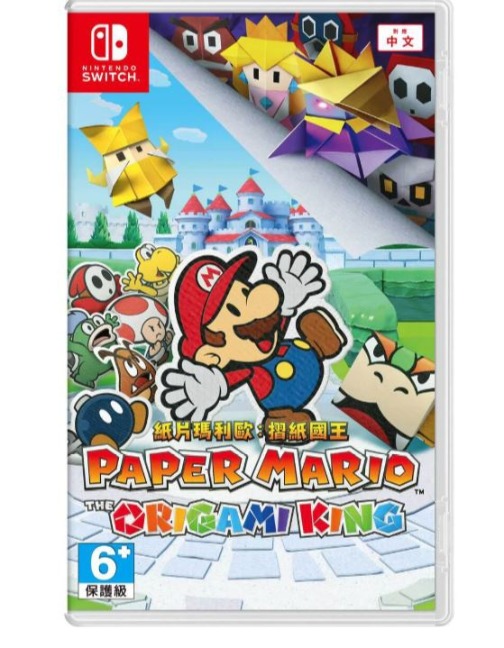 Nintendo Switch 《紙片瑪利歐:摺紙國王 Paper Mario: The Origami King》