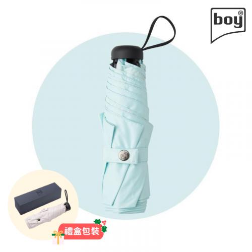 德國boy 四折短版 超輕遮光版防曬傘 (11色) [2尺寸]
