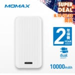 MOMAX iPower GO Slim 便攜式充電池 10000mAh [2色] IP56