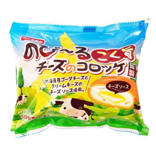 北海道芝士薯餅 [5個入]
