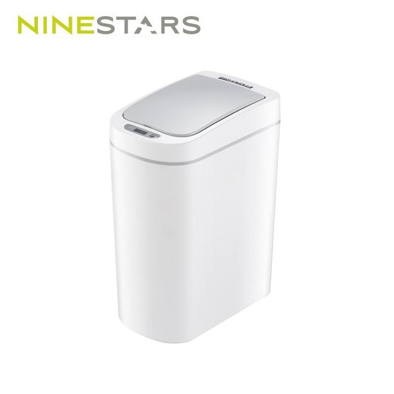 小米有品 NINESTARS 防水智慧感應垃圾桶 [9L]
