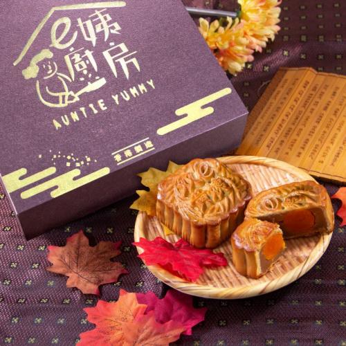 E姨廚房 雙黃白蓮蓉月餅禮盒(4個裝)