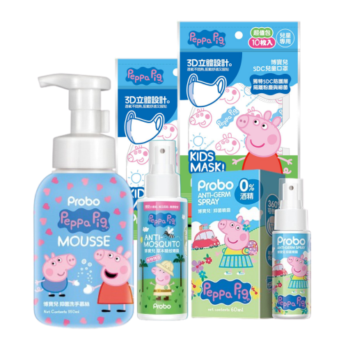 Peppa Pig SDC 安心抗疫套裝