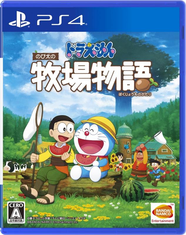 PS4 Bandai Namco 多啦A夢 牧場物語