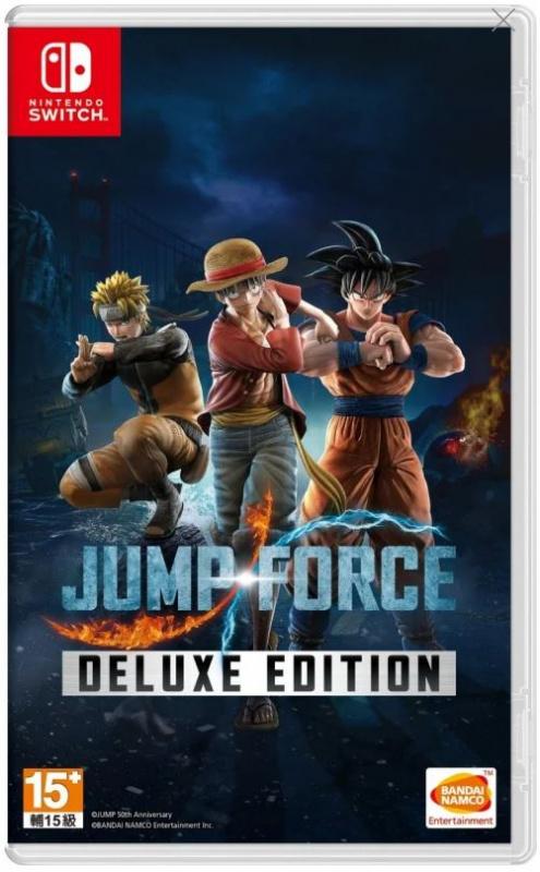 Nintendo Switch Bandai Namco Jump Force 豪華版