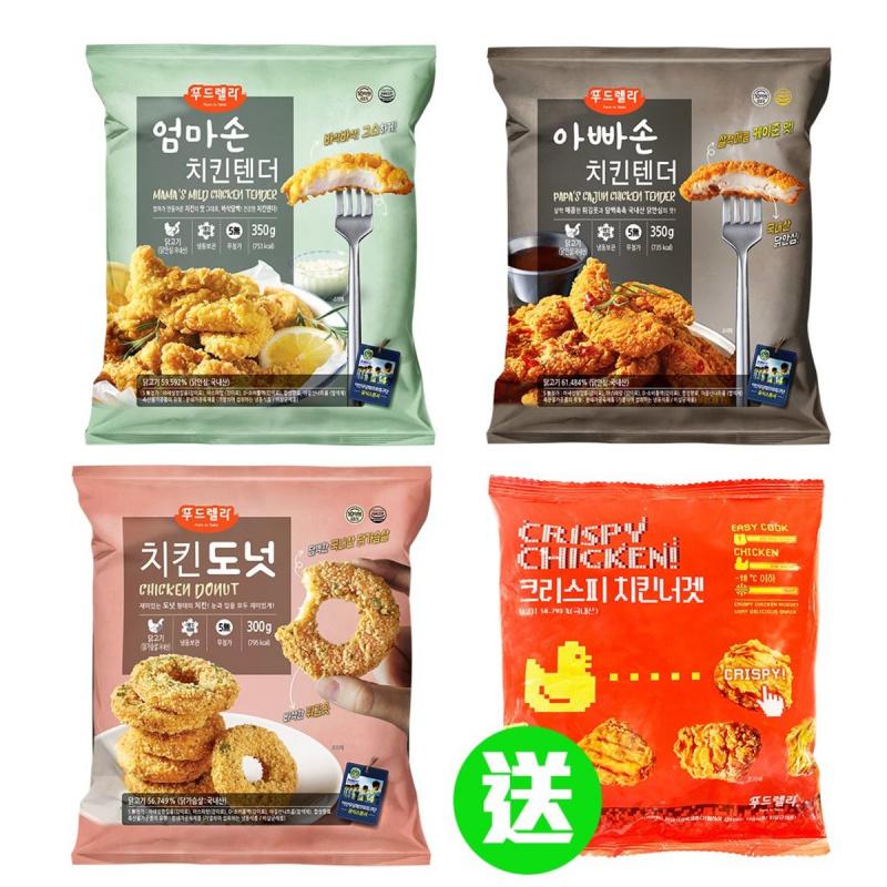 韓國Foodrella 家庭最愛炸雞套餐