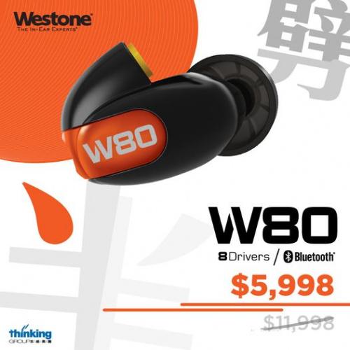 Westone W80 8單元入耳式耳機