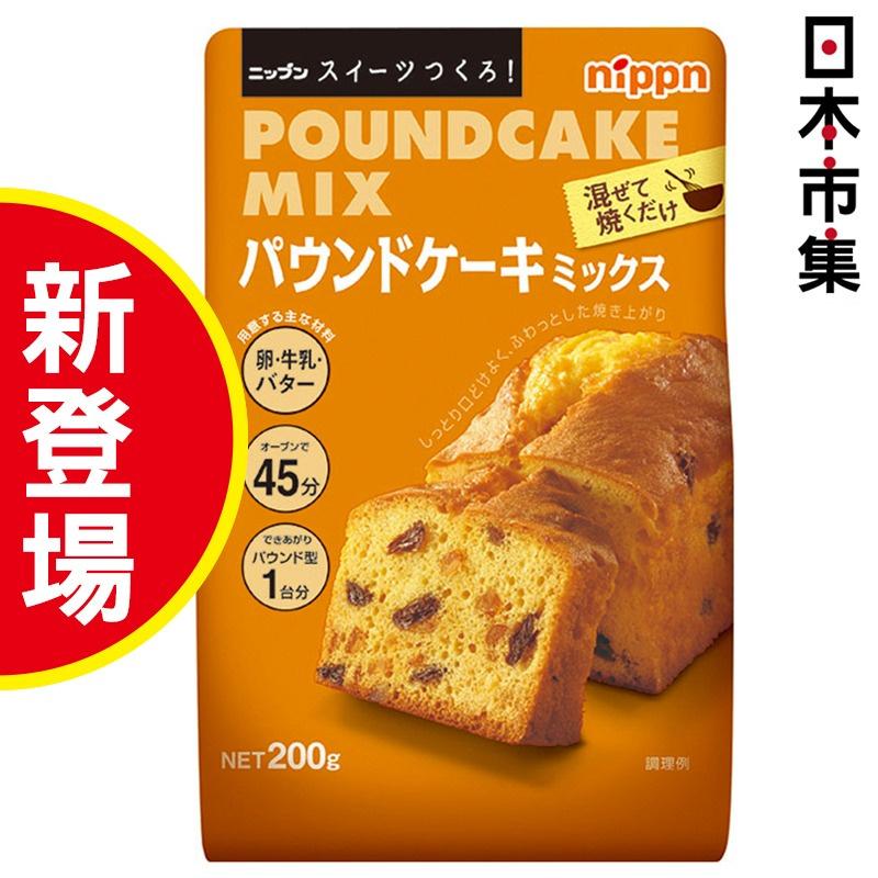 日版 日本製粉 磅蛋糕Poundcake 預拌粉 200g【市集世界 - 日本市集】