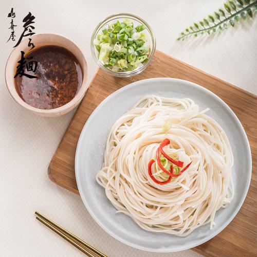 山喜屋 詹麵 堅果辣沾麵 (3入)
