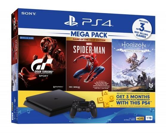 PlayStation®4 Mega Pack [極致黑]