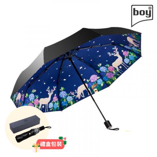 boy By3022 三折防風防曬摺疊雨傘 [禮盒裝] [3款]