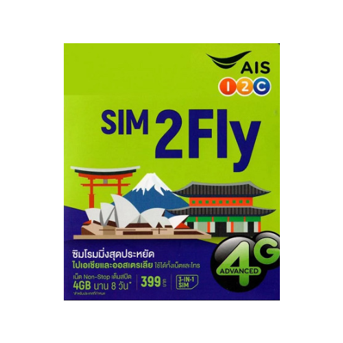AIS Sim2Fly 4G 8日日本及亞洲20國家地區無限上網卡數據卡Sim卡