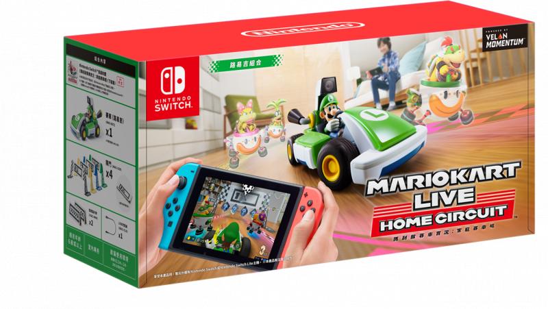 Nintendo Switch Mario Kart Live: Home Circuit 瑪利歐賽車實況:家庭賽車場 [2版本]