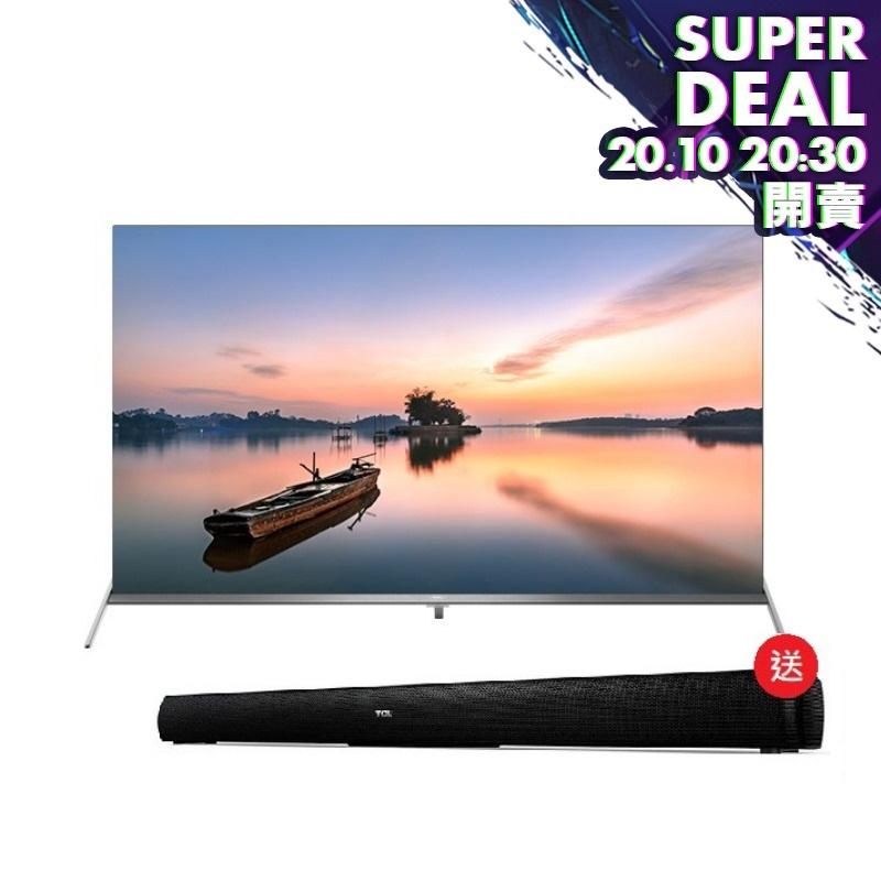 TCL 50'' P8S Series 4K UHD 智能電視 50P8S (送TCL TS5000 Soundbar)