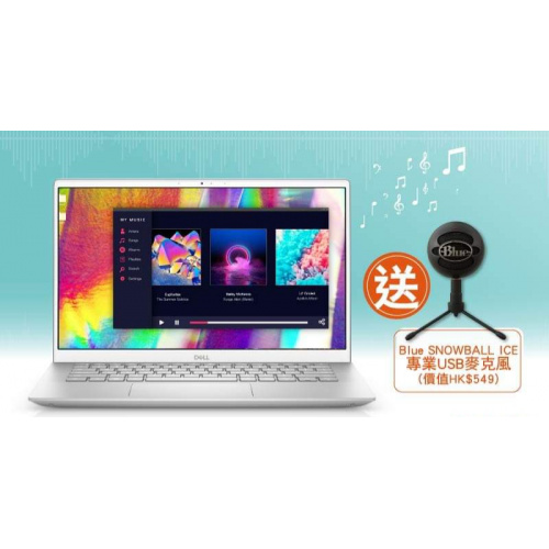 Dell Ins13 5301-R1500H 11代i5/8G/512SSD (1.08KG) 送Blue SNOWBALL ICE 專業 USB 麥克風 [黑色] (價值HK$549)乙個