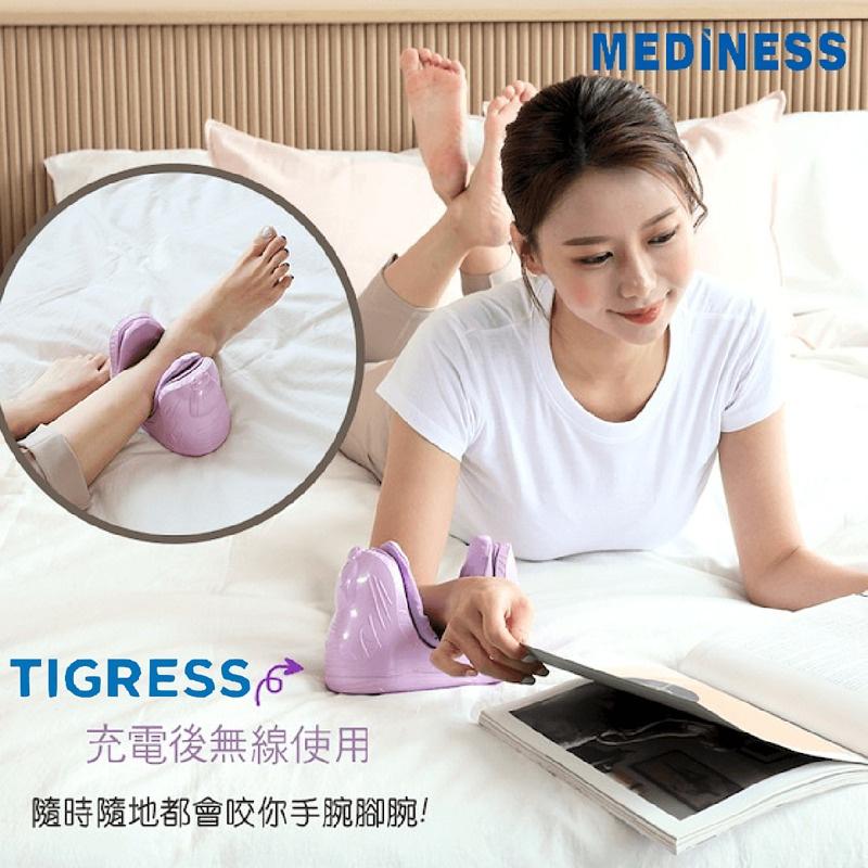 韓國Mediness (按按虎) 氣壓腕部按摩器