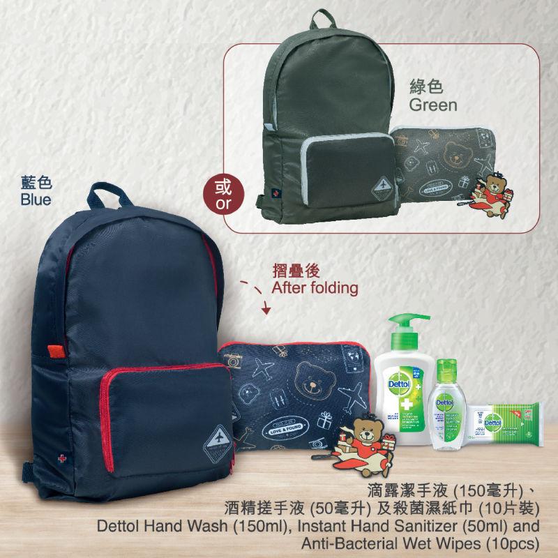 香港紅十字會 - 迪迪熊百變背囊 [2色]