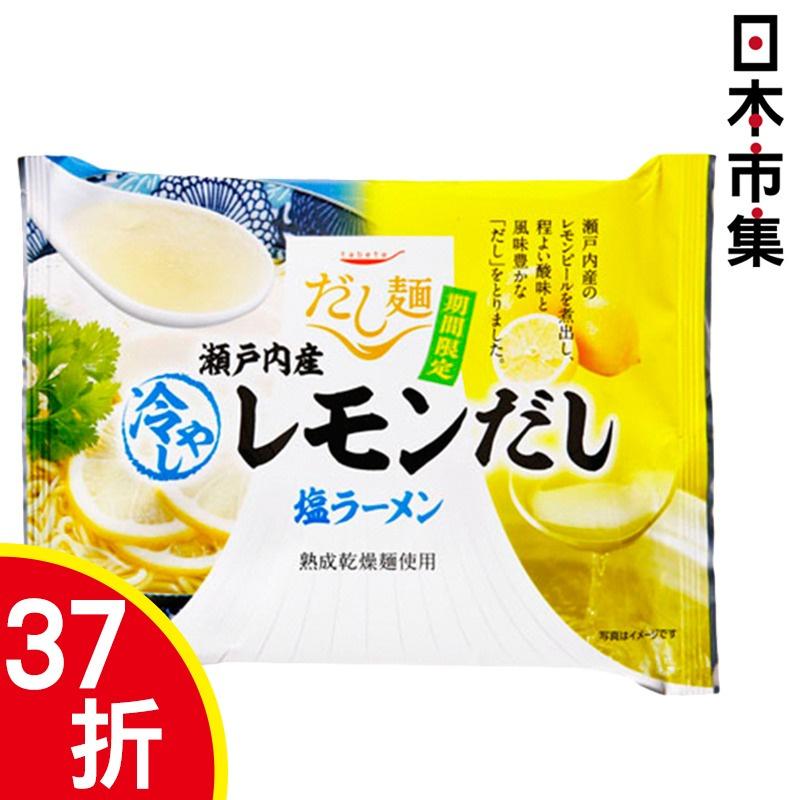 だし麺 瀨戶內檸檬鹽味清湯拉麵 (可作冷麵) 100g