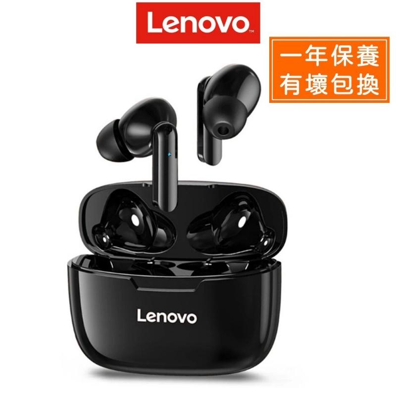 Lenovo 真無線藍牙運動耳機 XT90 [2色]