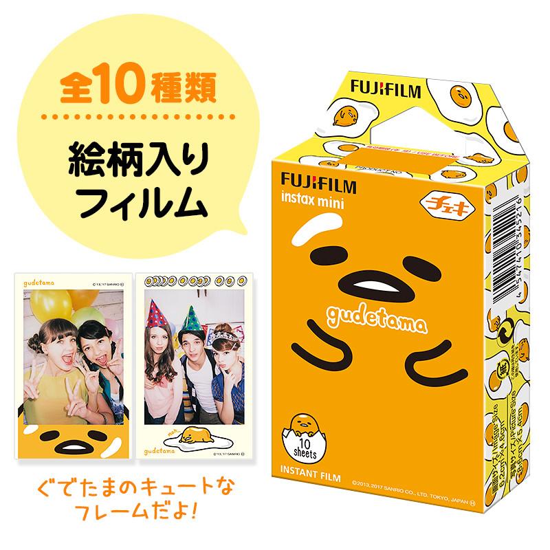 Fujifilm Instax Mini 8 Gudetama 即影即有相機連相紙