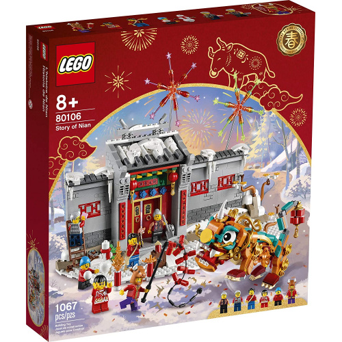LEGO® 80106 Story of Nian「年」的故事 (Misellaneous)