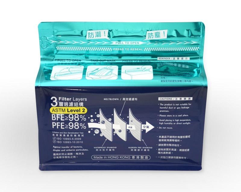 香港 WECARE 3層過濾成人口罩限定優惠套裝 [50片裝] [3件裝]