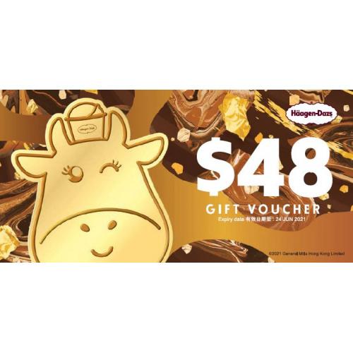 Häagen-Dazs™ HK$48現金禮券/ 單球雪糕禮券套裝 (1套8張) [有效期至2021年6月24日]