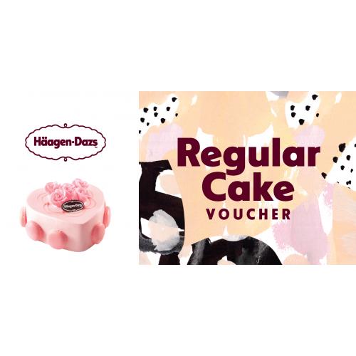Häagen-Dazs™ - Regular Size 雪糕蛋糕禮券 [有效期至2022年2月28日]