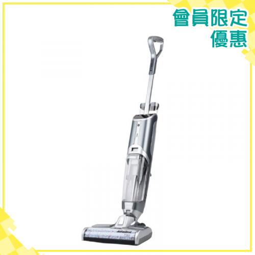 Alfabot T30 乾濕兩用無線真空吸塵機連吸拖洗一體【會員限定】