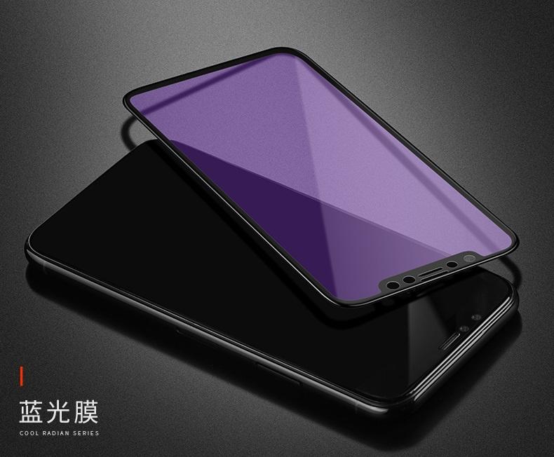 Hoco iPhone X 鋼化玻璃貼 [2款]