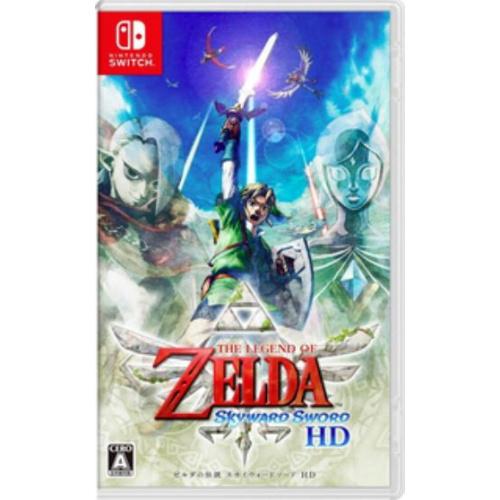 [預訂] Nintendo Switch Zelda 薩爾達傳說:禦天之劍 HD