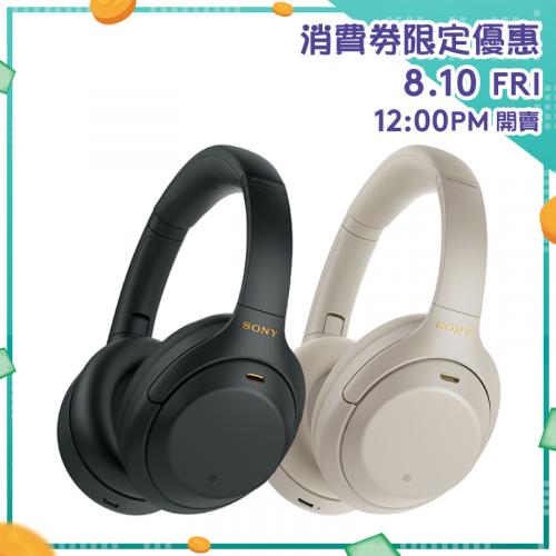 Sony 無線降噪耳罩式耳機 [WH-1000XM4] [2色]【消費券激賞】
