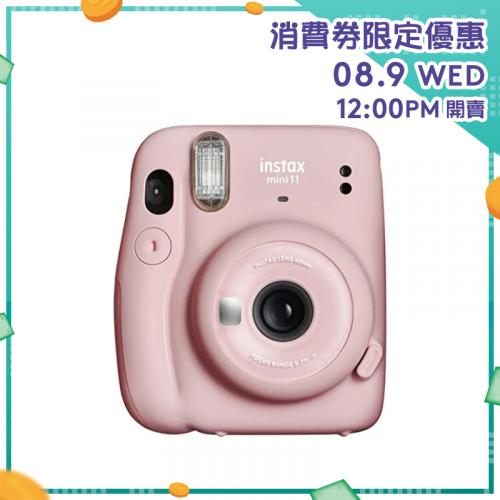 FujiFilm Instax Mini 11 即影即有相機 [4色]【消費券激賞】