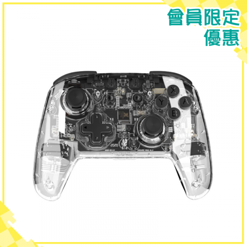 SWITCH Pro 日本良值 透明控制器【會員限定】