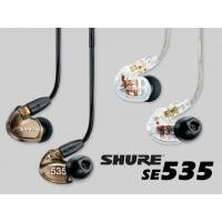Shure SE535 隔音耳機 [2色]
