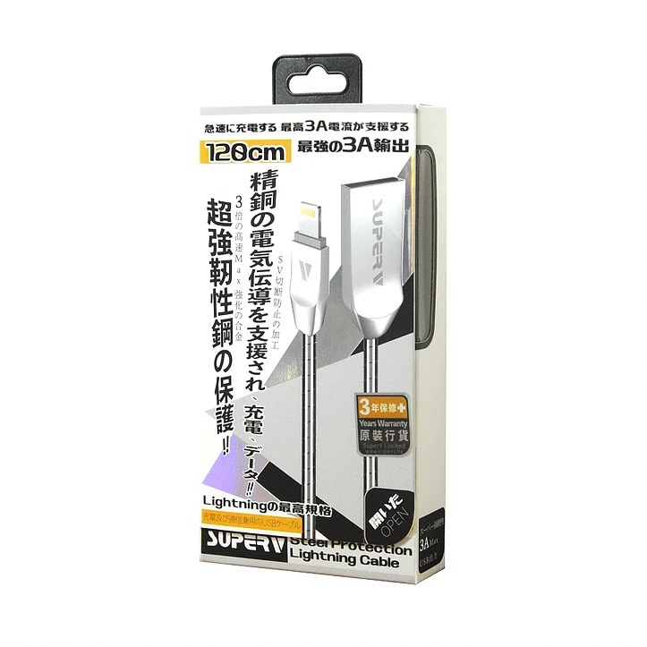 Superv 超強韌性金屬外層Lightning充電線 [3色] (3尺寸)
