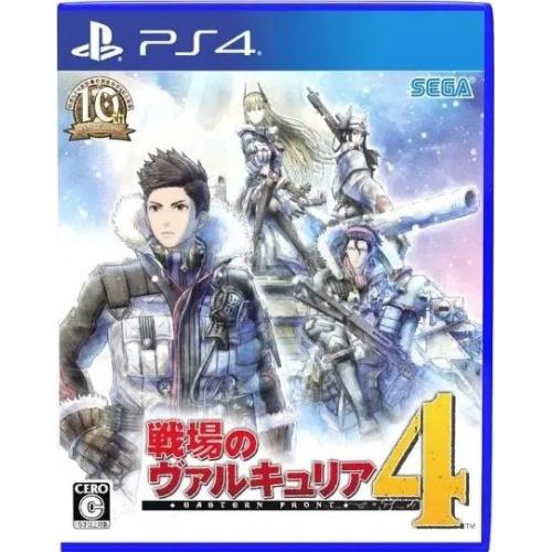 PS4 戰場女武神4 (亞洲中文版)