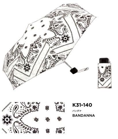 KiU Tiny umbrella 迷你輕巧摺疊雨傘 [16色]