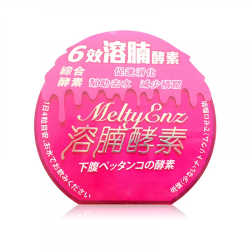 Melty Enz 溶腩酵素 [60粒]【家電家品節】