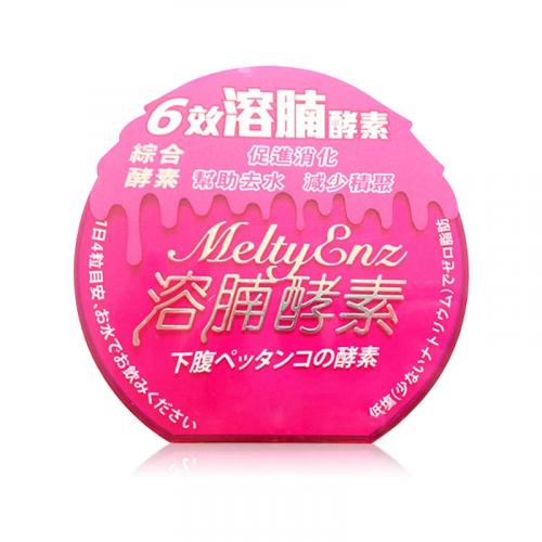 Melty Enz 溶腩酵素 [60粒]【家電家品節】