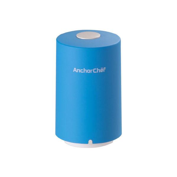 Anchorchef USB迷你真空機
