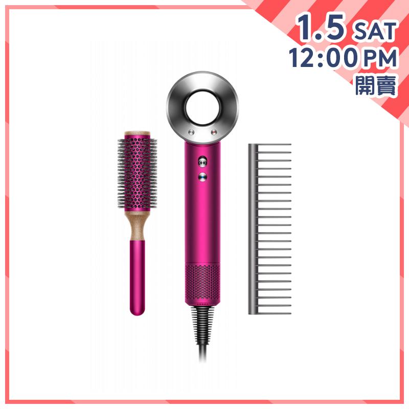 Dyson Supersonic™ 風筒 HD03 限量全桃紅色 [配專用透氣捲髮梳及順髮梳]