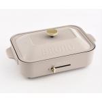 Bruno BOE021 多功能電熱鍋 [杏色]